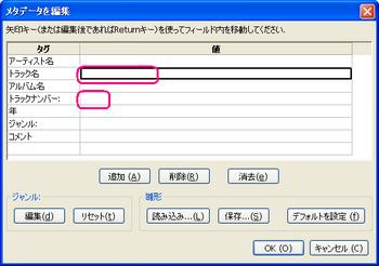 edit_meta2.PNG