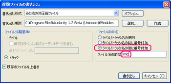 write_multi_files.PNG